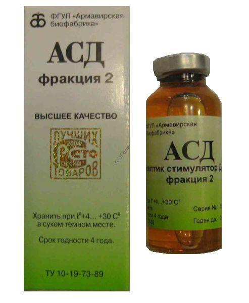 ASD 2 frakcijos paraiška hipertenzijos apžvalgoms)